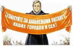 Парламентские выборы в Украине: в стихах и в прозе