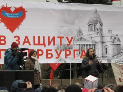 Первомайский марш в защиту Петербурга