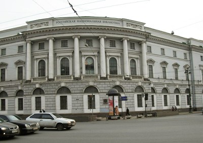 Проект уничтожения Российской национальной библиотеки и его маскировка