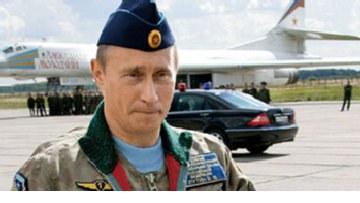 «Россиада» и «Путиниана»
