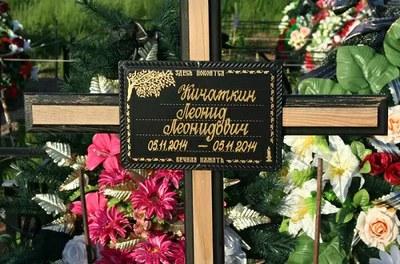 Российские военнослужащие в Донбассе: гостайна известная всем
