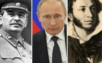 Самые выдающиеся исторические личности