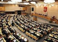 Сбор подписей за роспуск Госдумы; неужто разногласия властей?