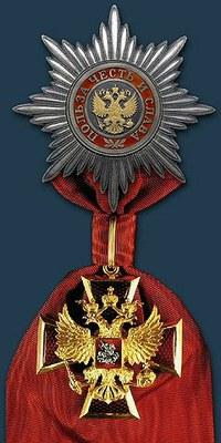 «Секретные» кавалеры государственного ордена?..