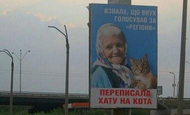 Украина. Парламентские выборы. Итоги политические и лингвистические