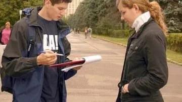 Уличные опросы как гарантия анонимности и фактор повышения достоверности результатов социологического опроса