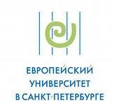 В Европейском университете в СПб, в ближайшие дни