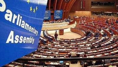 Вчера, на заседании Парламентской ассамблеи Совета Европы