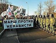 Виталий Милонов тоже хочет маршировать против ненависти