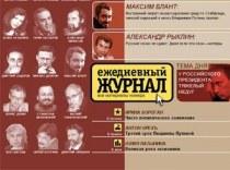 Заблокированные веб-порталы, или секрет Полишинеля - 2