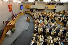 Законы против якобы «изменников» и будто бы для охраны гостайны