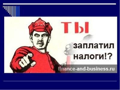 13 способов, придуманных чиновниками, чтобы залезть в карман россиянам