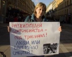 21 сентября – Марш мира. 27 сентября – российский «Антимайдан».