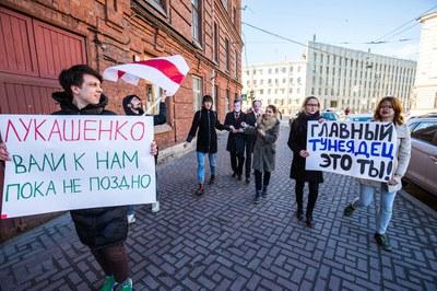Акция у консульства республики Беларусь