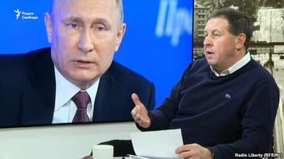 Андрей Илларионов. Подводя итоги 2016 года и не только