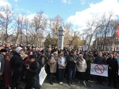 Антикоррупционный митинг 26 марта. Как это было, например, в Пензе