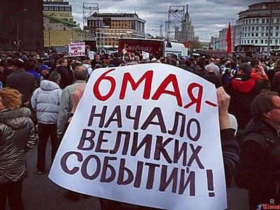 «Болотное дело – позор России»