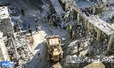 Будни российских военных действий в Сирии