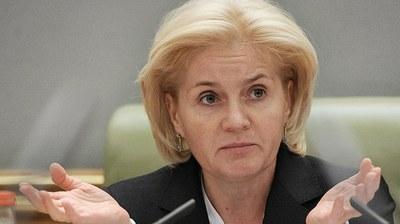 Ценные признания вице-премьера Ольги Голодец
