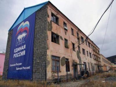 Читая предвыборную программу «Единой России» 2011 года…