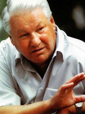 Ельцин и новая Россия