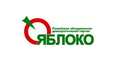 Если Вы против «моста Кадырова» – значит Вы за «ЯБЛОКО»!