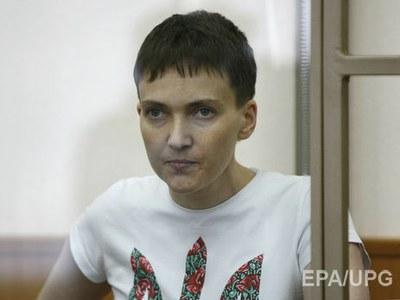 «Герои Украины не должны умирать. Очень выгодно, когда герои мертвы. Но мы будем жить…» (Н. Савченко)