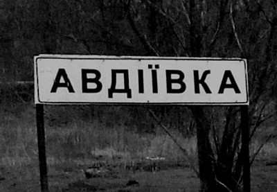 Город-спутник Донецка – арена противоборства