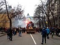 Как это было: как «штурмовали» Администрацию президента Украины