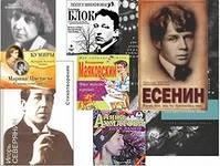 Коктейль поэзии в массовом сознании россиян
