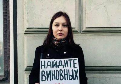 КС РФ: приговор Ильдару Дадину отменить, а статью 212.1 УК РФ изменить, но — признать конституционной и сохранить