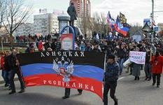Кто ущемлял права жителей Донецка и чем они сегодня напуганы