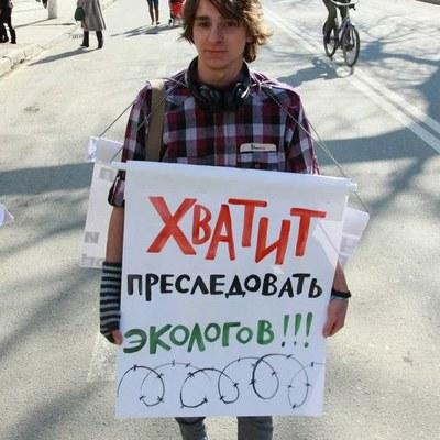 Кубань: охота на экологов