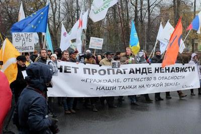 «Марша против ненависти» в Петербурге – «НЕ НАДО»!