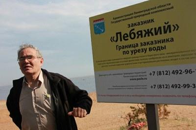 Морское побережье, «Поляна Бианки» и местные жители против рейдеров
