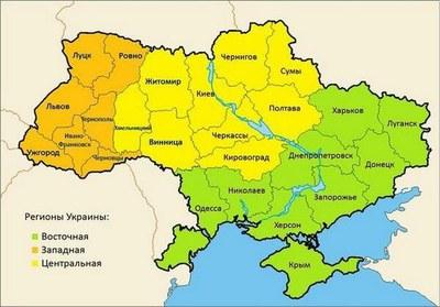 Общественное мнение Украины (апрель 2014)