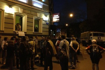Офис движения «За права человека» в Москве взят штурмом