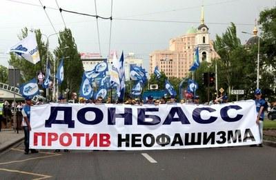 «Особый» Донбасс под сенью «свободы»