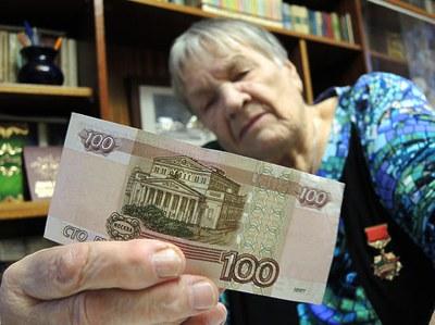 Пенсия – это деньги пенсионеров, а не правительства
