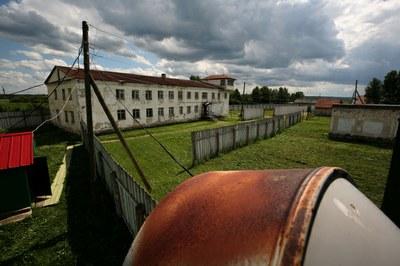 «Пермь-36» - музейный перевертыш