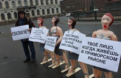 Пикет резиновых женщин был разогнан, но без задержаний