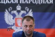 Русские «национал-гуманисты» во главе «Донецкой народной республики»