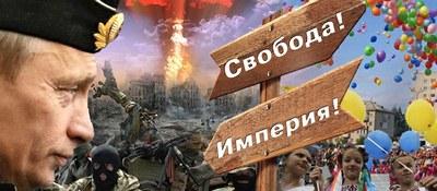 Советчики Путина (по материалам украинской прессы и не только)