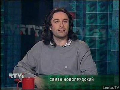 Третий Рим, Коммунизм, Русский мир…