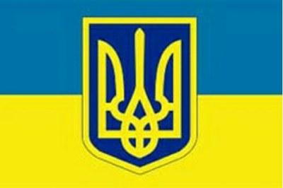 Украина 2013–2014: российские мифы и реальность