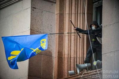 Украина, мы с тобой!