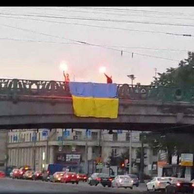 Уроки дня независимости Украины в Петербурге.