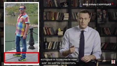 В чем состоит главный эффект от расследований Навального?