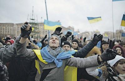 Вторая годовщина Евромайдана