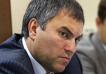 Якобы не политическое решение о Левада-центре и правительство РФ как «иностранный агент»